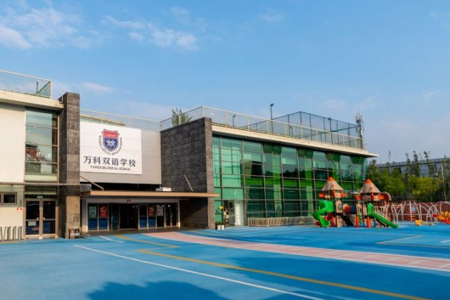 DTD Education Shanghai - School exterior