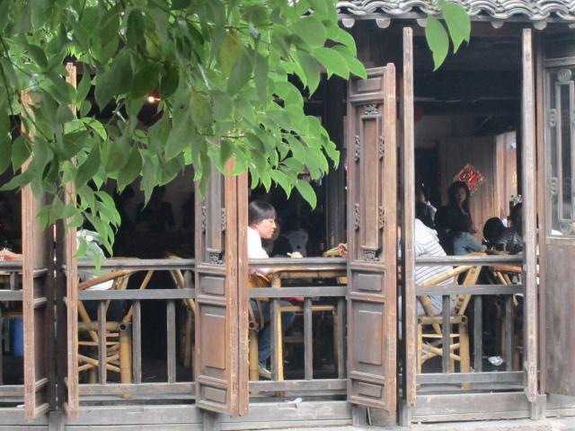 wuzhen-cafe