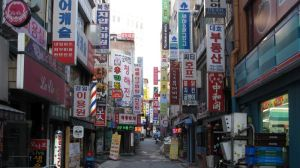 Latest teaching jobs in South Korea
